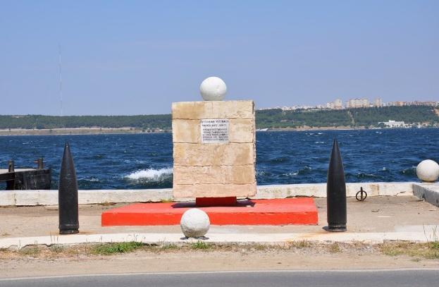 İstihkâm Yüzbaşı Tahir Bey Anıtı