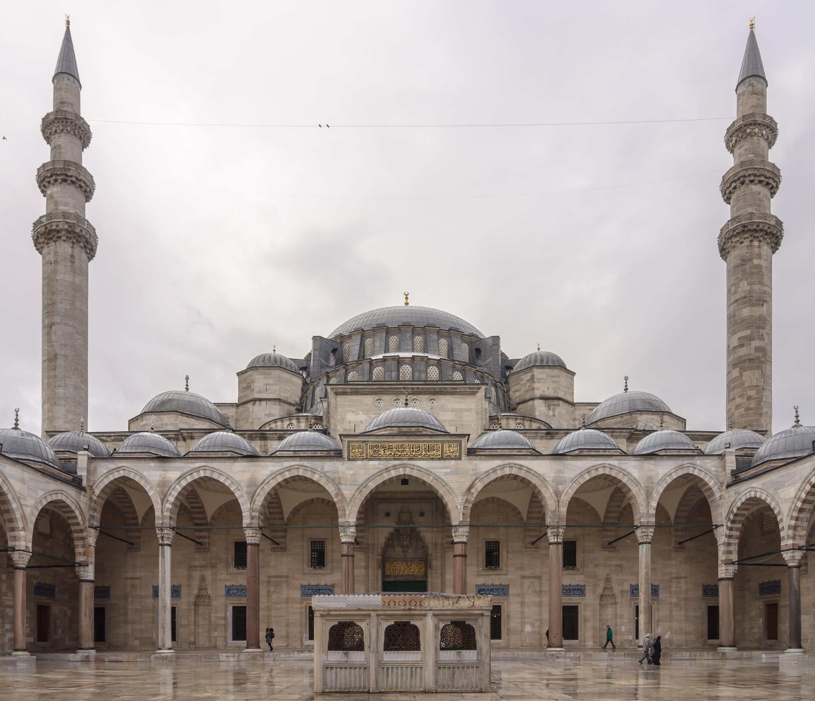 Kanuni Sultan Süleyman Camii