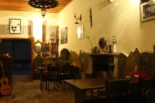 Ayfada Cafe & Pansiyon