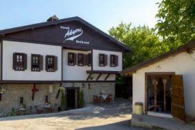 Akyeri Butik Otel