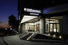 Grand Boğaziçi Hotel Harbiye