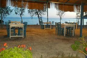 Ovabükü Aylin Pansiyon & Restaurant