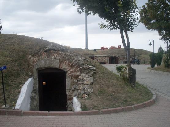 Balkan Savaşı Müzesi